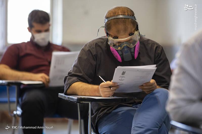 آزمون دکترا زیر سایه کرونا