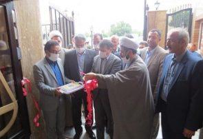 افتتاح مجتمع قضایی شهید دکتر بهشتی دادگستری سراب