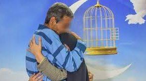 اهداء ۱۷۰ میلیون ریال توسط خیرین شهرستان هریس برای ازادی زندانیان جرایم غیرعمد