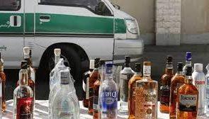 کشف ۳۶۷ بطری مشروبات الکلی در حوزه قضایی چاراویماق