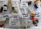 کشف ۷۵ کیلو مواد مخدر صنعتی در حوزه قضایی چاروایماق