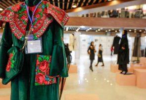 سند ملی مُد و لباس؛ هویت بخشی ملّی به سبک پوشش