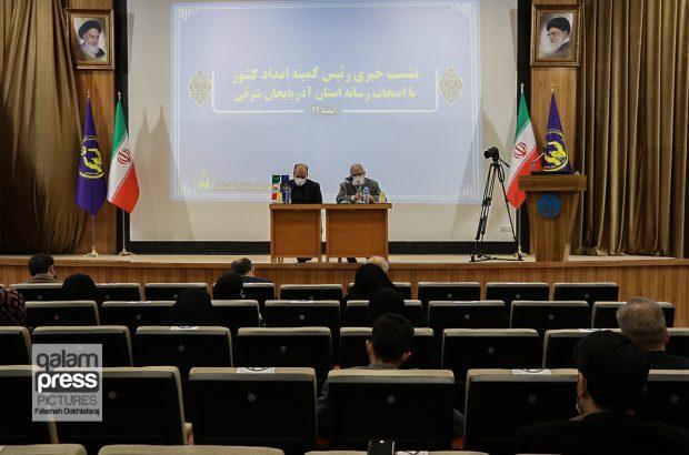 نشست خبری رئیس کمیته امداد کشور