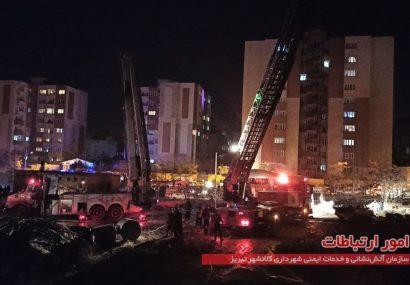 آتش سوزی ساختمان ۱۸ طبقه در جاده ائل گلی / حریق مهار شد