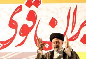 تبریک دبیر کل جامعه اسلامی کارگران به رئیسی/ کارگران در ۲۸ خرداد مشت محکمی بر دهان دشمن زدند