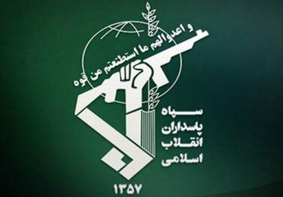 تبریک سپاه پاسداران انقلاب اسلامی به آیت الله رئیسی/برای تعامل و همکاری با دولت آینده آمادگی همهجانبه داریم