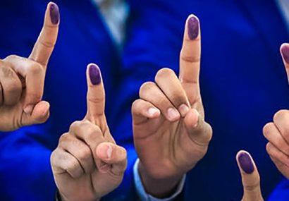 حریت و آزاداندیشی در انتخابات