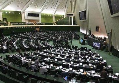 هیاتی از کمیسیون اصل نود از زندان اوین بازدید می کند