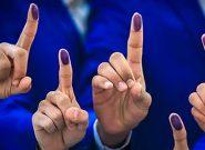 دعوت ۳۵۰ کانون استادی بسیج اساتید دانشگاه آزاد از مردم برای حضور در انتخابات فردا
