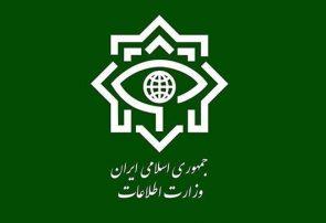 ضربه وزارت اطلاعات به یک تیم تروریستی