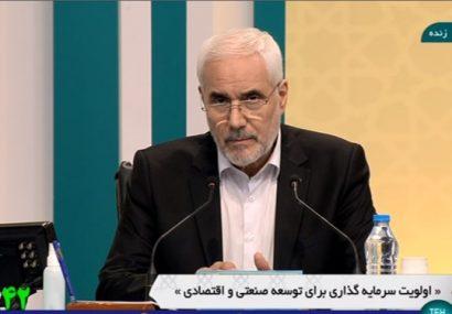 مهرعلیزاده: رئیس جمهور شوم ظرف سه ماه مردم را واکسینه میکنم/ سه وزیر زن منصوب میکنم
