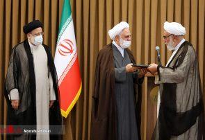 اهدای حکم رهبر معظم انقلاب به حجت الاسلام والمسلمین محسنی اژهای