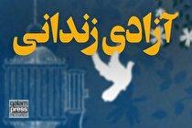بازگشت مددجوی زندانی به آغوش خانواده بعد از ۵ سال با کمک خیرین در یزد