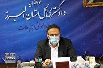 دستور ویژه رئیس کل دادگستری البرز برای حل مشکلات واحدهای تولیدی شهرک صنعتی اشتهارد
