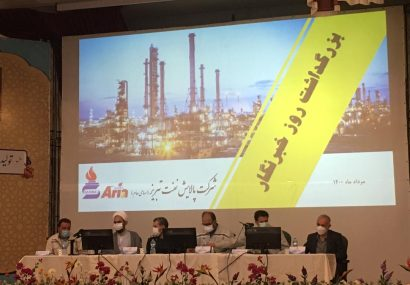 """پالایش نفت تبریز بین ۱۰ شرکت پتروپالایش برتر آسیا با اعتبار جهانی"""" قرار می گیرد"""