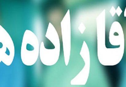 جذب ۲۰۰ آقازاده در شهرداری تبریز !/ مامور به خدمتها باید با شهرداری خداحافظی کنند