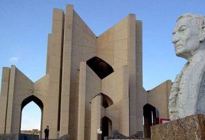 ثبت جهانی تبریز به عنوان شهر خلاق ادبیات در یونسکو