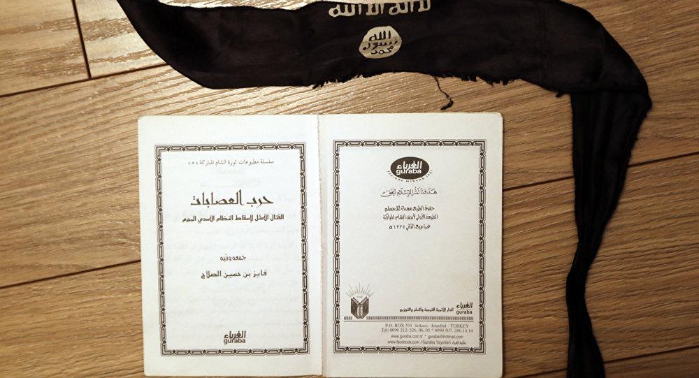 انتشار اسناد جدید همکاری ترکیه با داعش +عکس