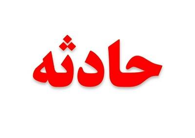 انفجار کپسول گاز در بازار تهران/ ۳۹ مصدوم بد حال در پی این حادثه