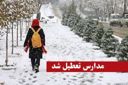 برف زمستانی، مدارس برخی نقاط آذربایجان شرقی را تعطیل کرد