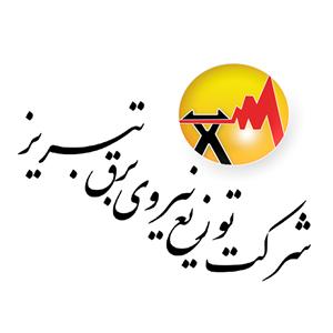 جدول زمان بندی خاموشی های احتمالی جمعه ۱۹مرداد، تبریز