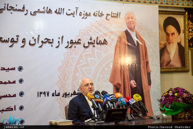 ظریف: آیتالله هاشمی رفسنجانی معمار هستهای کشور بود/ دیپلماسی یکی از ابزارهای قدرت است