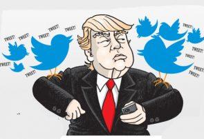 ترامپ: توئیتر اجازه نمیدهد تعداد دنبالکنندگانم زیاد شود