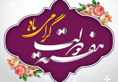 پیام مشترک نماینده ولی فقیه در استان و استاندار آذربایجان شرقی به مناسبت آغاز هفته دولت