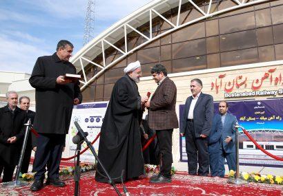 با دستور رئیس جمهور راه آهن میانه- بستان آباد افتتاح شد
