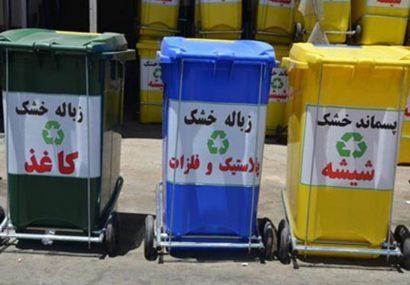 تنها ۱۰ درصد از زبالههای خشک قابل بازیافت است