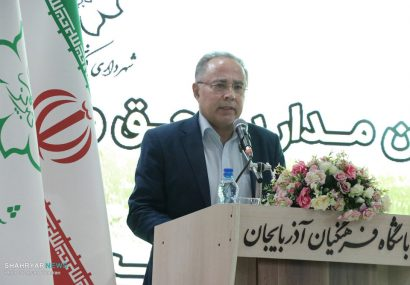 ارتباط و تعامل بین سازمان ها و ارگان ها  در آذربایجان شرقی بسیار مطلوب است