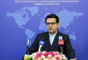 واکنش وزارت خارجه درباره برگزاری انتخابات در منطقه مورد مناقشه قره باغ