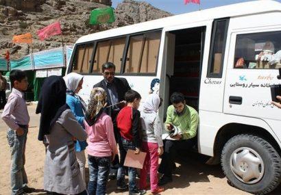 راهاندازی کتابخانه سیار در روستاهای شهرستان بناب