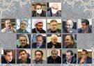 جلسه مدیران شهرداری تبریز بهصورت ویدیوکنفرانس برگزار شد