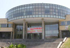 آمادگی آزمایشگاه مرکزی دانشگاه تبریز برای ارائه خدمات آزمایشگاهی به پژوهشگران شمالغرب کشور