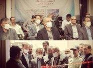 افتتاح دادسرای عمومی و انقلاب شهرستان ملکان