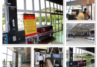 نصب و راه اندازی دوربین های حرارتی جدید در فرودگاه تبریز