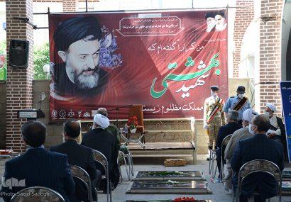 مراسم گرامیداشت شهدای ۷ تیر در تبریز برگزار شد