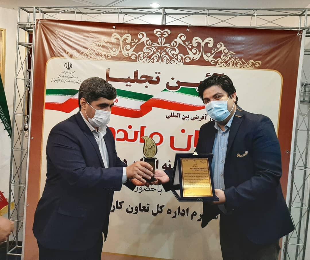 انتخاب موسسه کاریابی و کارآفرینی بین المللی آرمان ماندگار به عنوان واحد نمونه استان