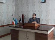رئیس حوزه قضایی بخش یامچی: رفع تصرف ۱۱۰ هزار متر مربع از اراضی ملی طی شش ماهه سال جاری