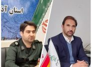 بنیاد علوی همگام با گروه های جهادی در جهت محرومیت زدایی شهرستان چاراویماق
