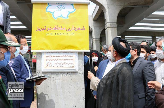 آیین بهرهبرداری از پروژه فاز دوم مسقفسازی گلزار شهدای وادی رحمت تبریز
