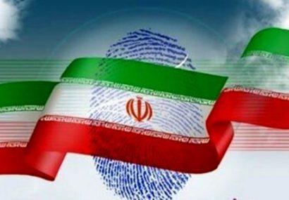اعرافی، سعدی و مؤمن، پیشتاز انتخابات خبرگان از تهران