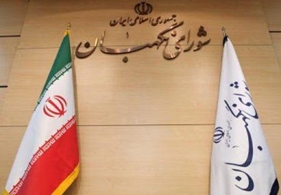 بیانیه شورای نگهبان درباره بیانات رهبر انقلاب تا ساعتی دیگر منتشر میشود