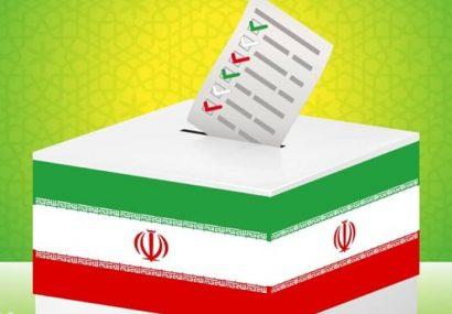 تشریح جزئیات نشست غیرعلنی مجلس / ۹۴ درصد کاندیداهای شوراهای روستاها تایید صلاحیت شدند