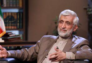 جلیلی: جوانان هر شهر و روستا، سند پیشرفت منطقه خود را بنویسند/ چرا دولت سایه تشکیل شد؟