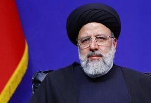 رسانههای رسمی سیدابراهیم رئیسی اعلام شدند