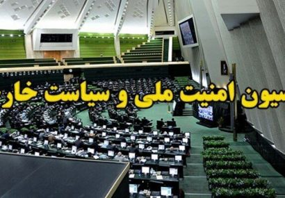 عمویی: وزارت کشور فضا را برای برگزاری انتخاباتی امن و سالم آماده میکند