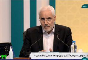 مهرعلیزاده: اگر شفافیت بود، اختلاس نداشتیم/ انتقاد از استقبال خوزستانیها از رئیسی