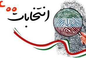 اعلام آرای ۴۳۹ کاندیدای شورای شهر تبریز / ۳۳۶۹۸ رای باطله
